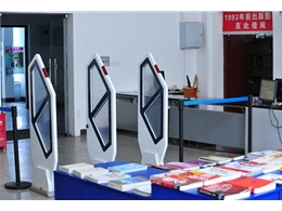 SJX-F Type Operation Site in Hunan Library