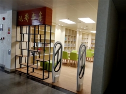 Administrative service center of zhaoqing city inkstone study installation instance